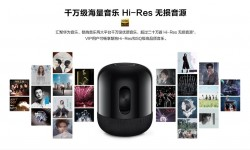 HUAWEI Sound X熱銷 購機即送1個月音樂會員
